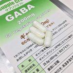 GABAのサプリを飲んだらうつや不安感は和らぐ? GABAサプリの効果とうつの関係を徹底解説!